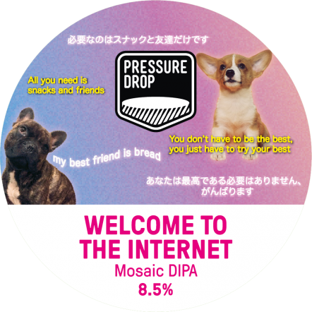 Pressure Drop Welcome To The Internet
