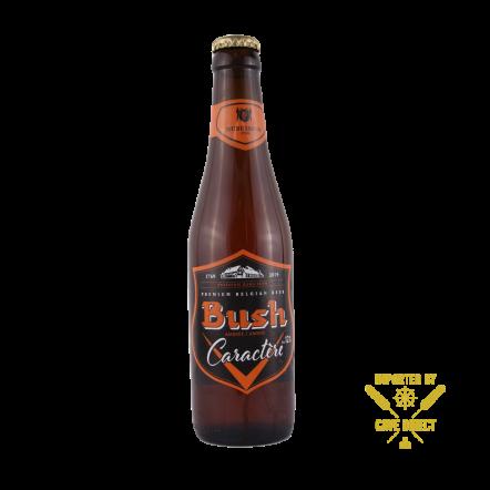 Dubuisson Bush Caractere (Ambree)