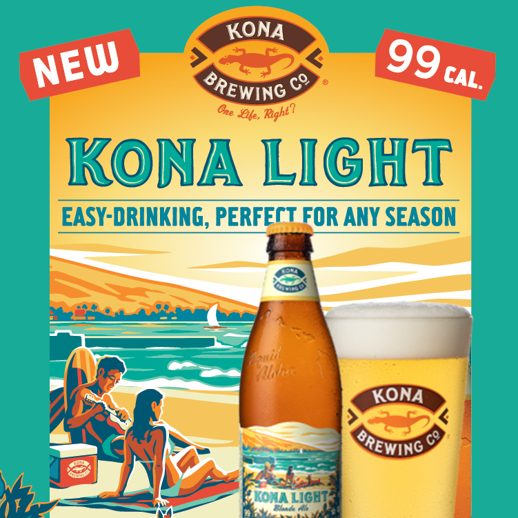 Kona Light Launched In The UK